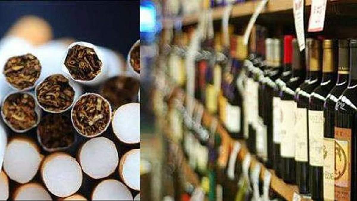 Вартість алкоголю та сигарет