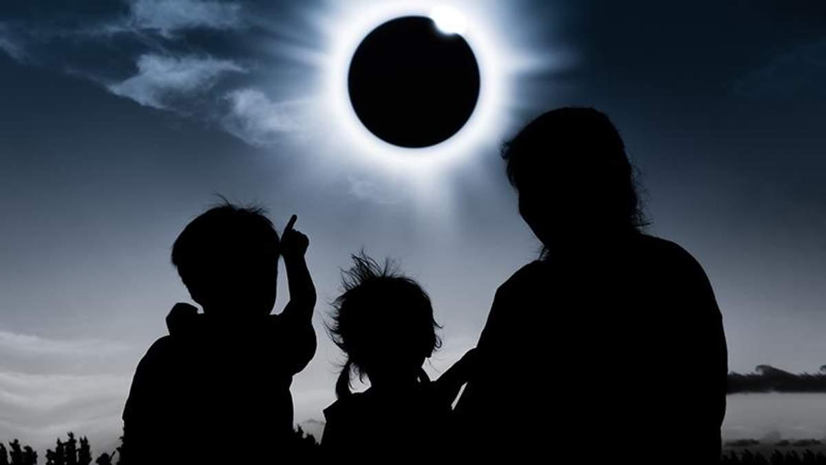 Сонячне затемнення 15 лютого