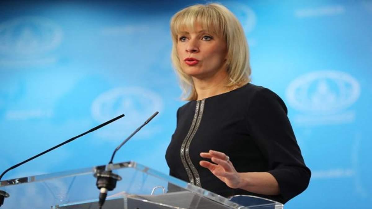 Речниця МЗС Росії Марія Захарова