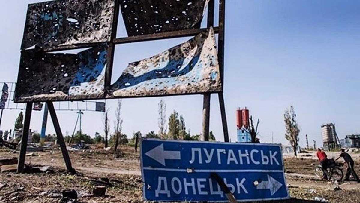 На Донбассе возможны провокации