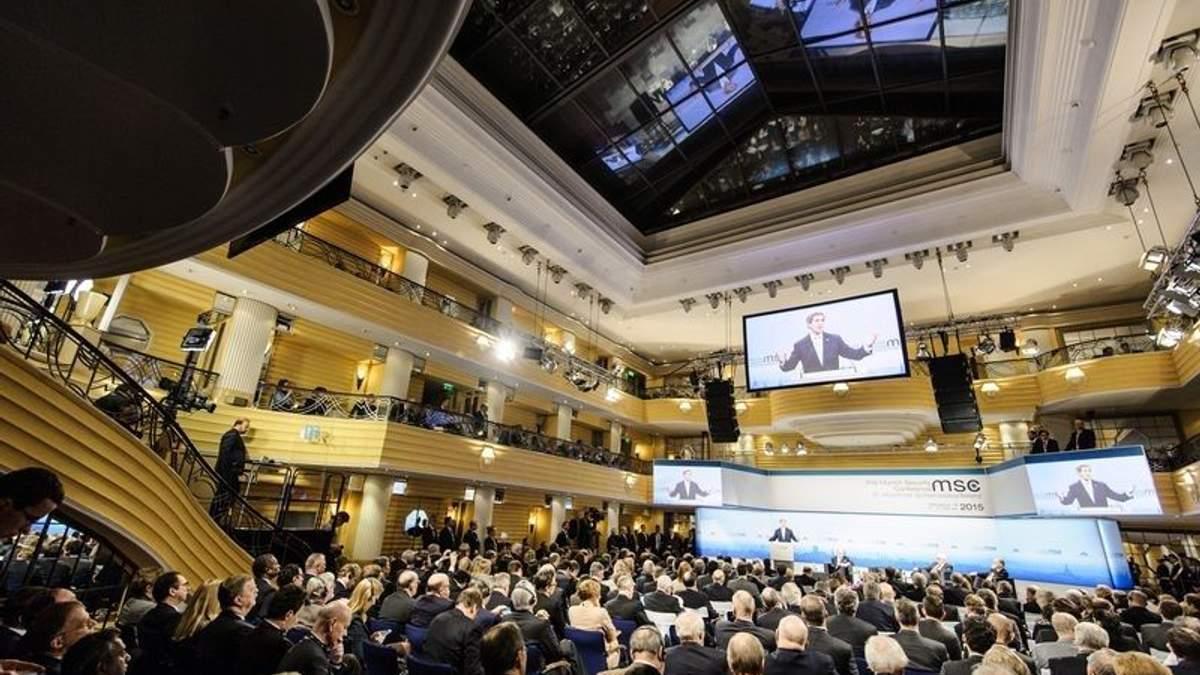 Мюнхенська конференція з безпеки