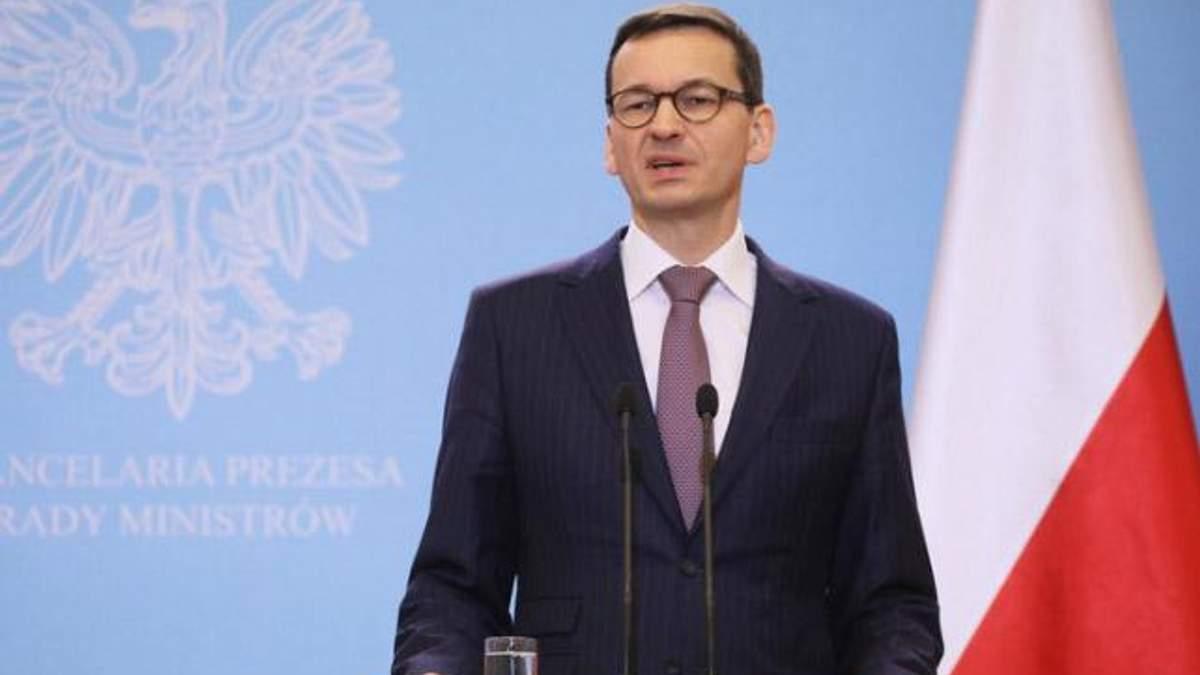Моравєцький розповів, що закон про Інститут національної пам'яті можуть змінити