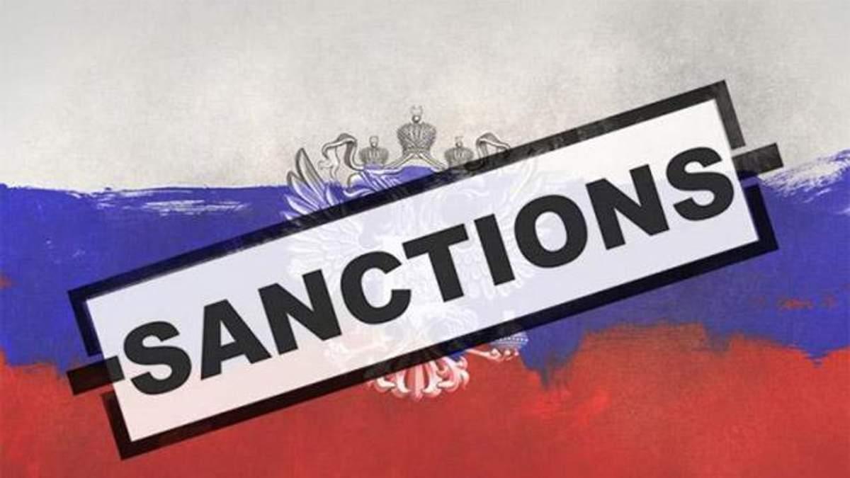 Нафтові компанії Росії просять США виключити їх з санкційних списків
