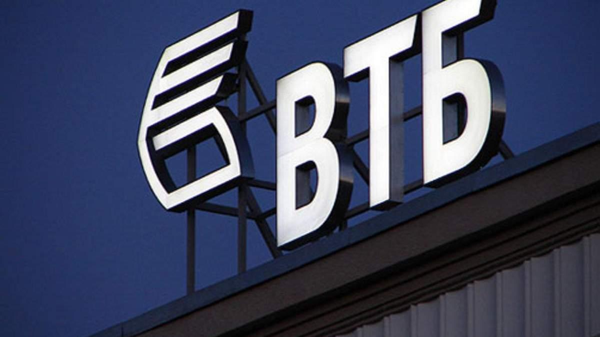 Российский банк ВТБ закрывает почти все отделения в Украине
