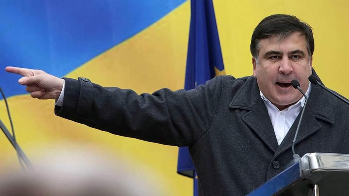 В Украине правит олигархия и царит беззаконие,  – западные обозреватели о депортации Саакашвили