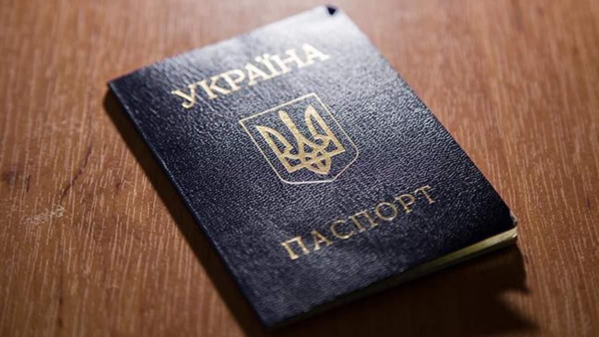 """если судить по паспортам большинства жителей """"ЛНР"""", мы живем в Украине"""