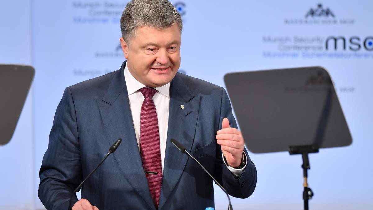 Порошенко на Мюнхенской конференции призвал не признавать выборы президента России в Крыму