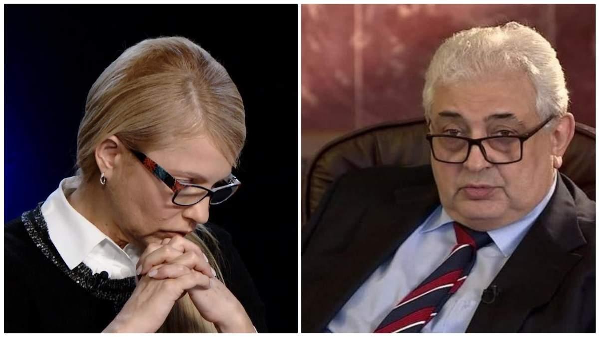 Юлия Тимошенко и Сергей Нечаев