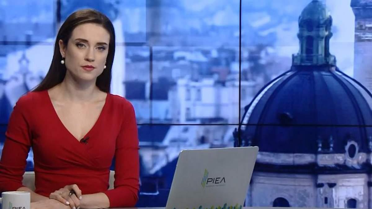 Выпуск новостей за 15:00: Украинский ланч в Мюнхене. Власти Киева проверят столичные маршрутки
