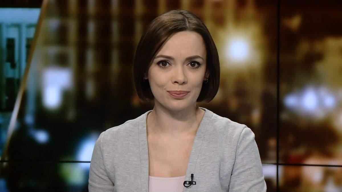 Итоговый выпуск новостей за 21:00: Давление на украинцев в Польше. Досрочные выборы в Украине