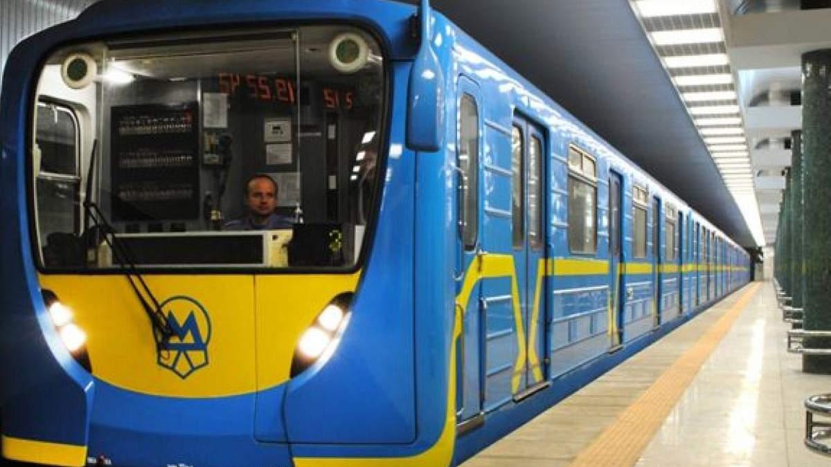 В Киеве возобновлена работа метро