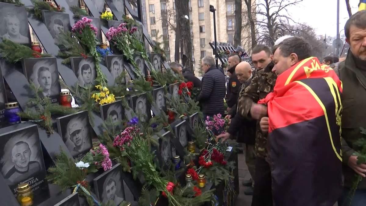 Активная фаза Майдана: как это было 4 года назад