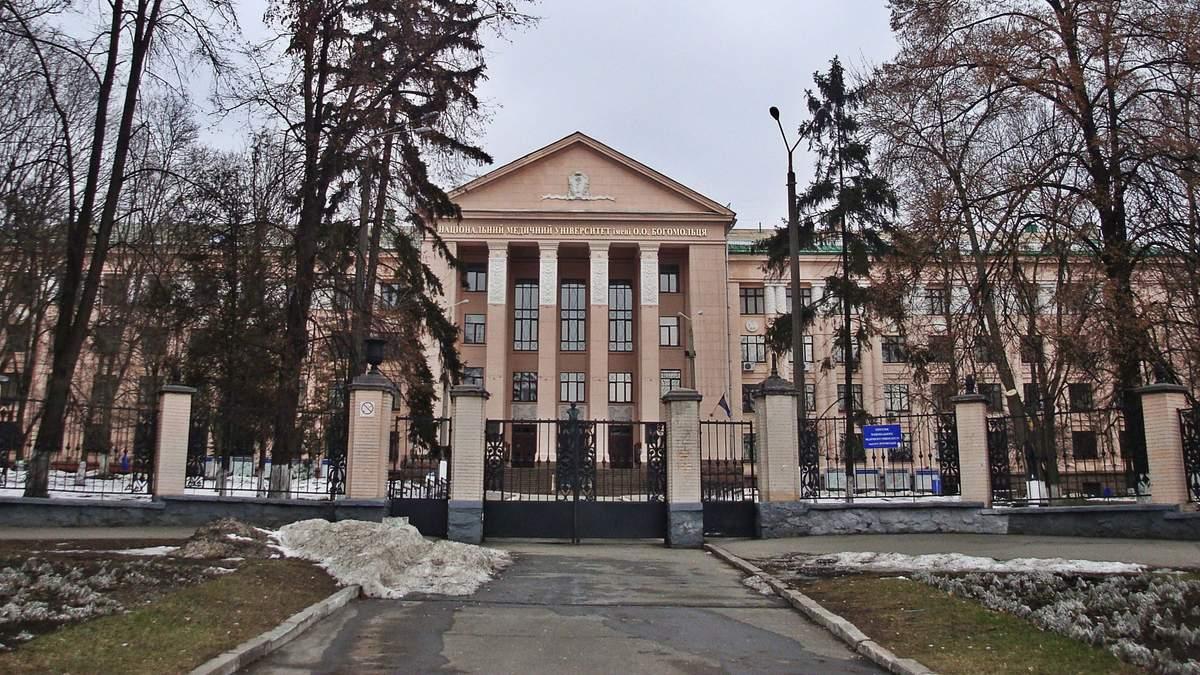 У київському Національному медуніверситету імені Богомольця процвітає корупція