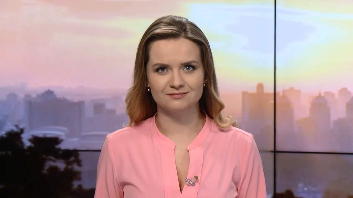 Випуск новин за 10:00: Росія відправила гумконвой на Донбас. Напад на посольство США