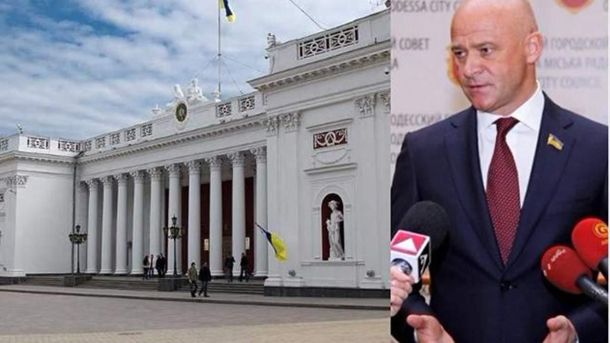 Хищение денег горсовета Одессы: НАБУ опубликовало целую схему