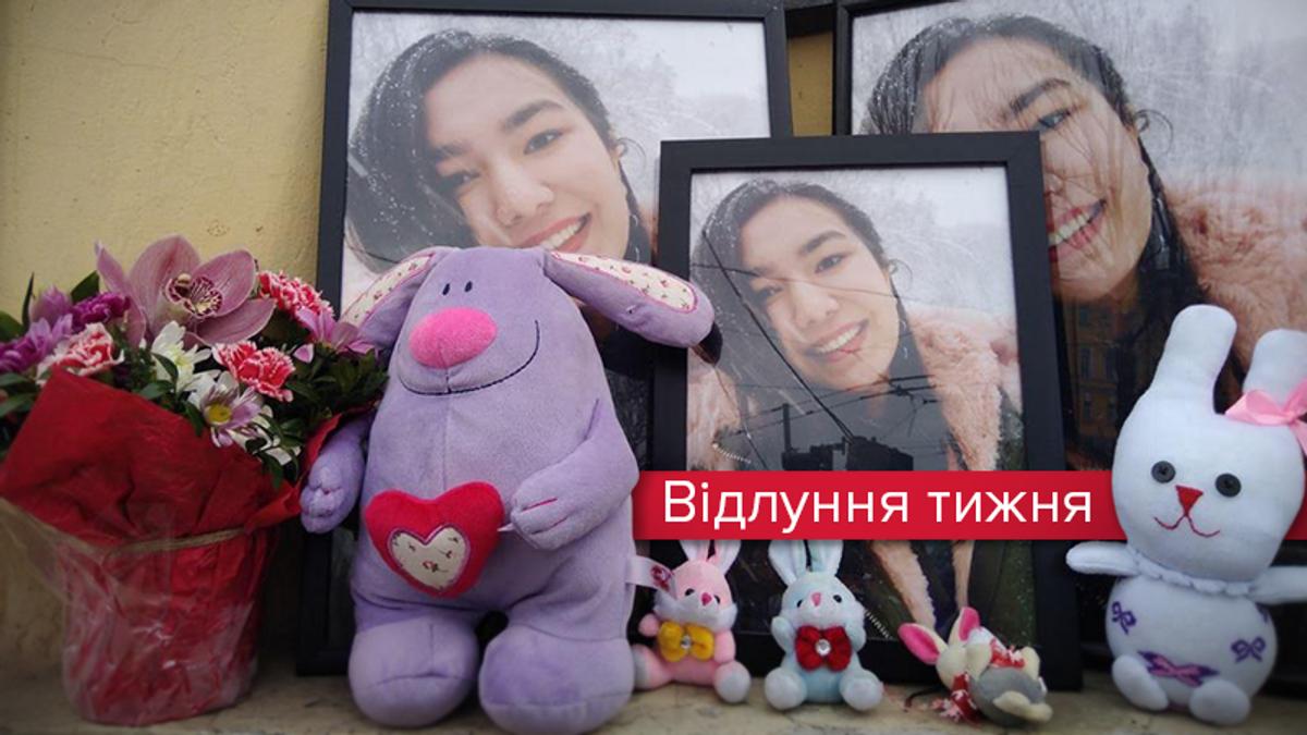 Самоубийство студентки из Туркменистана: причина