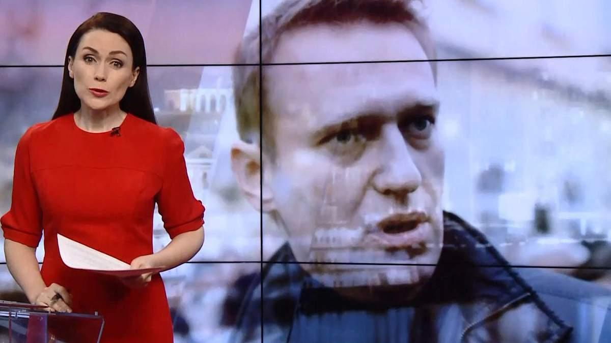 Выпуск новостей за 20.00: Названы 26 российских наемников Вагнера. Судебные дела Шепелева