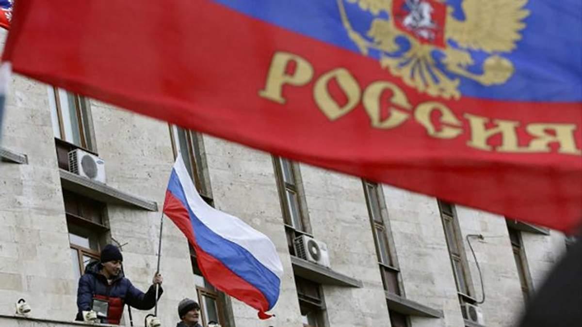 Как Россия активно вербует молодых украинцев: расследование журналистов