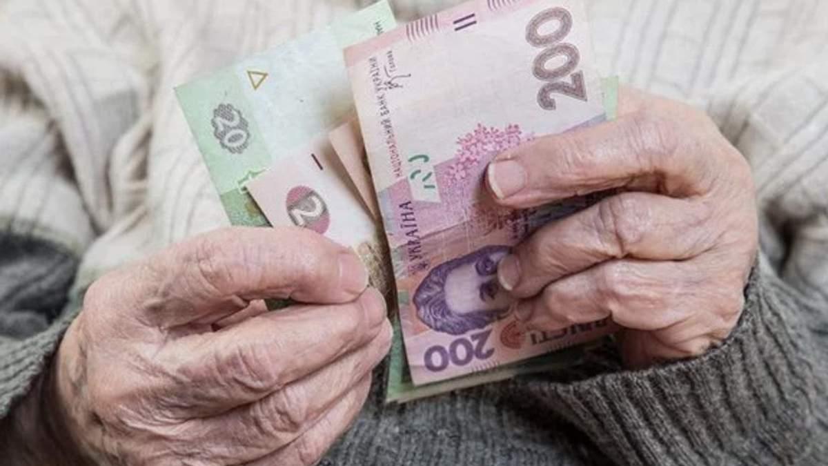 Как за год в Украине изменился размер пенсии: назвали сумму