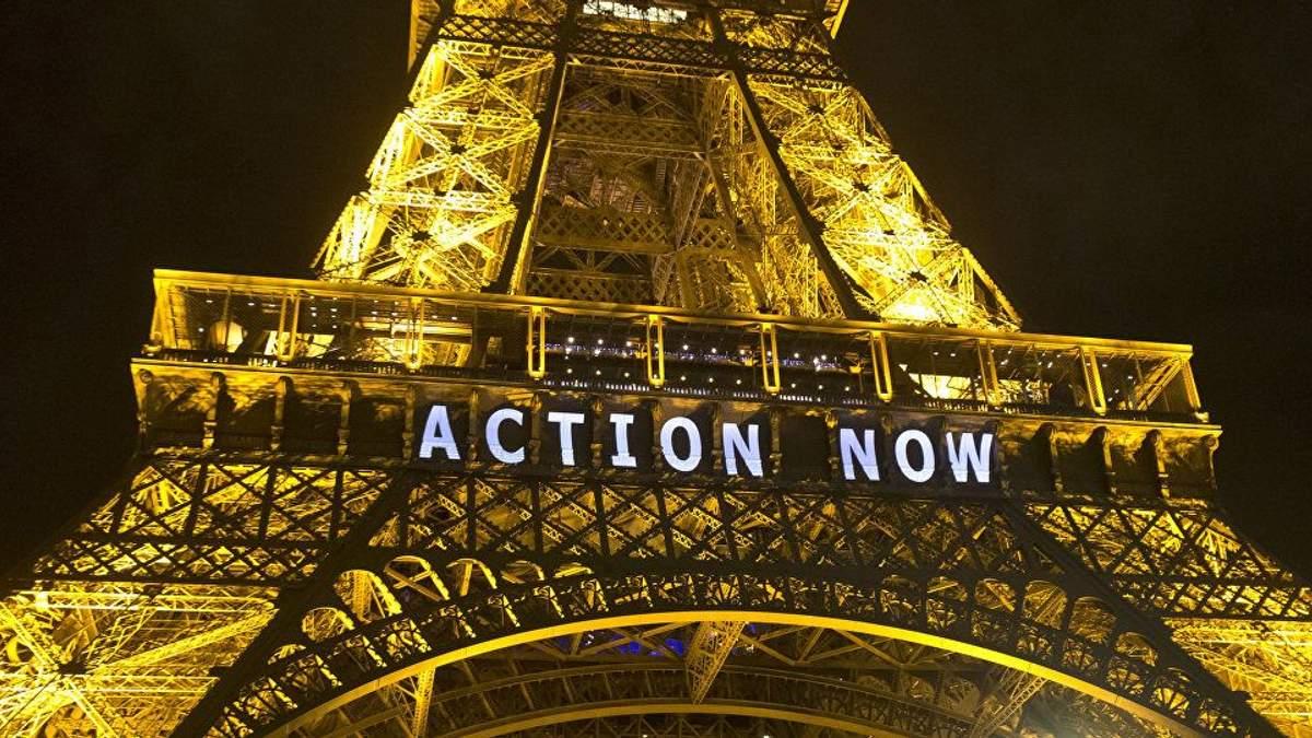 Паризька кліматична угода: які країни та як борються з проблемами екології
