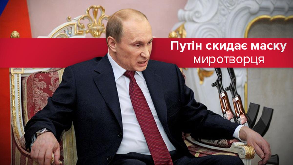 Путін заради впевненої перемоги готовий до кривавих сценаріїв