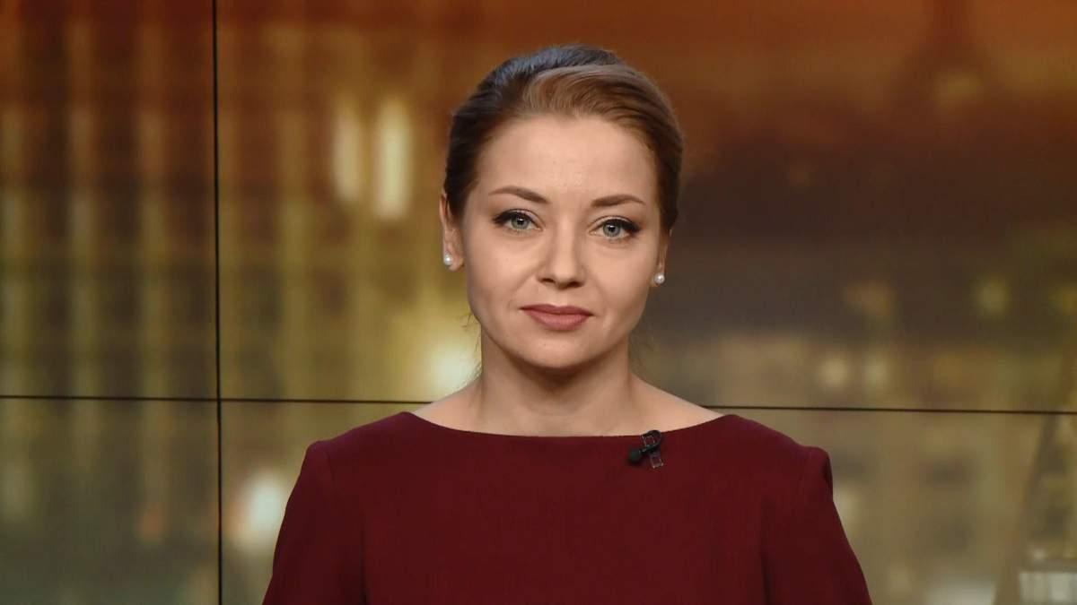Випуск новин за 18:00: Негода в Україні. Суд по справі смертельного ДТП у Харкові
