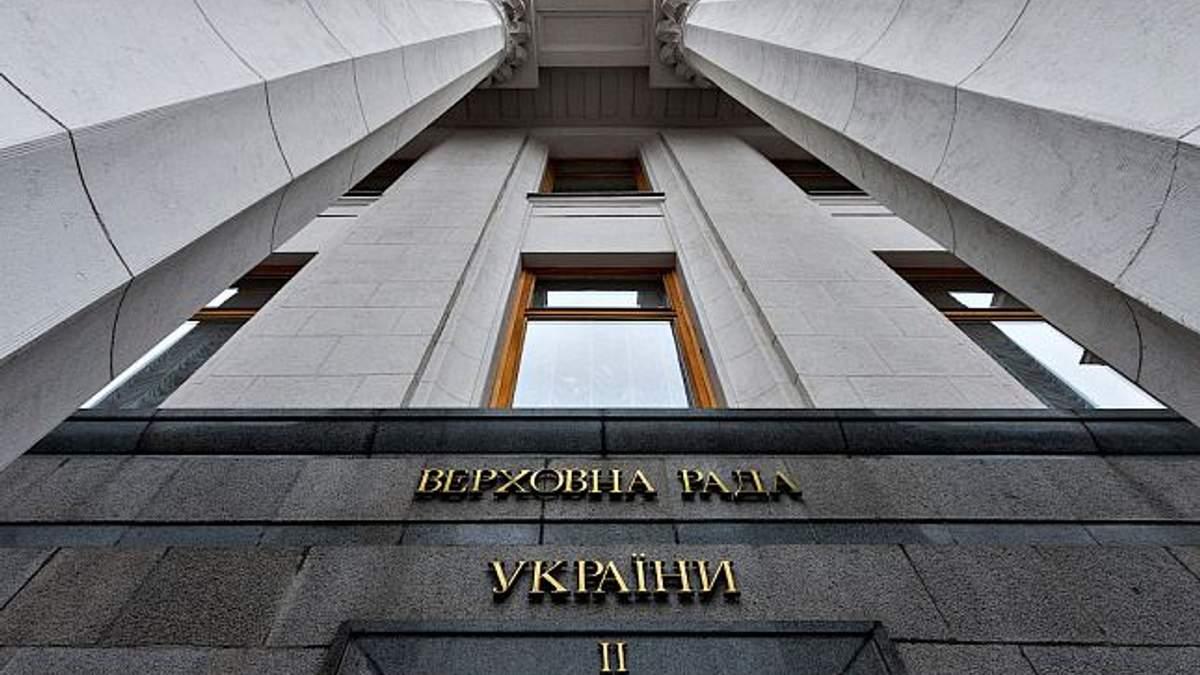 Досрочные парламентские выборы в Украине уже неизбежны