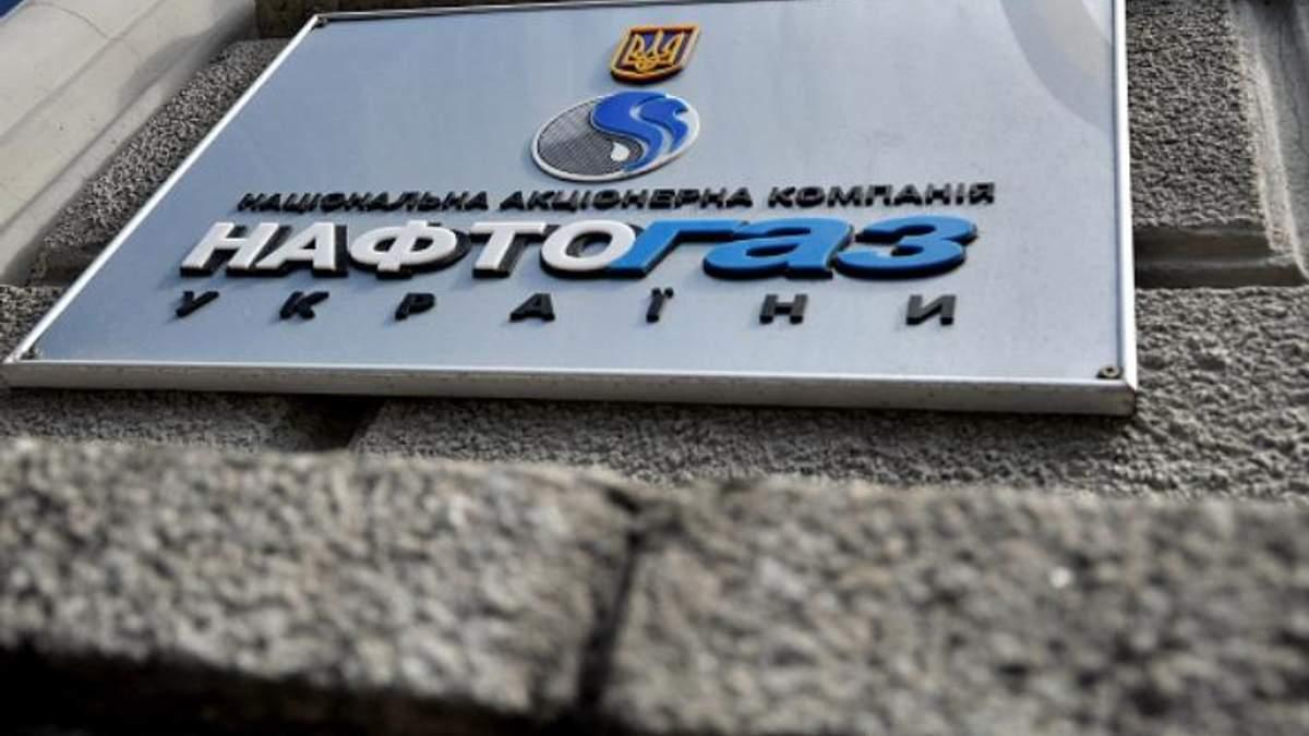 """Победа в Стокгольме: """"Нафтогаз"""" выиграл суд против """"Газпрома"""""""