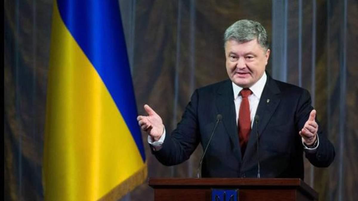 """""""Історична перемога"""", – Порошенко про тріумф """"Нафтогазу"""" над """"Газпромом"""" у суді"""