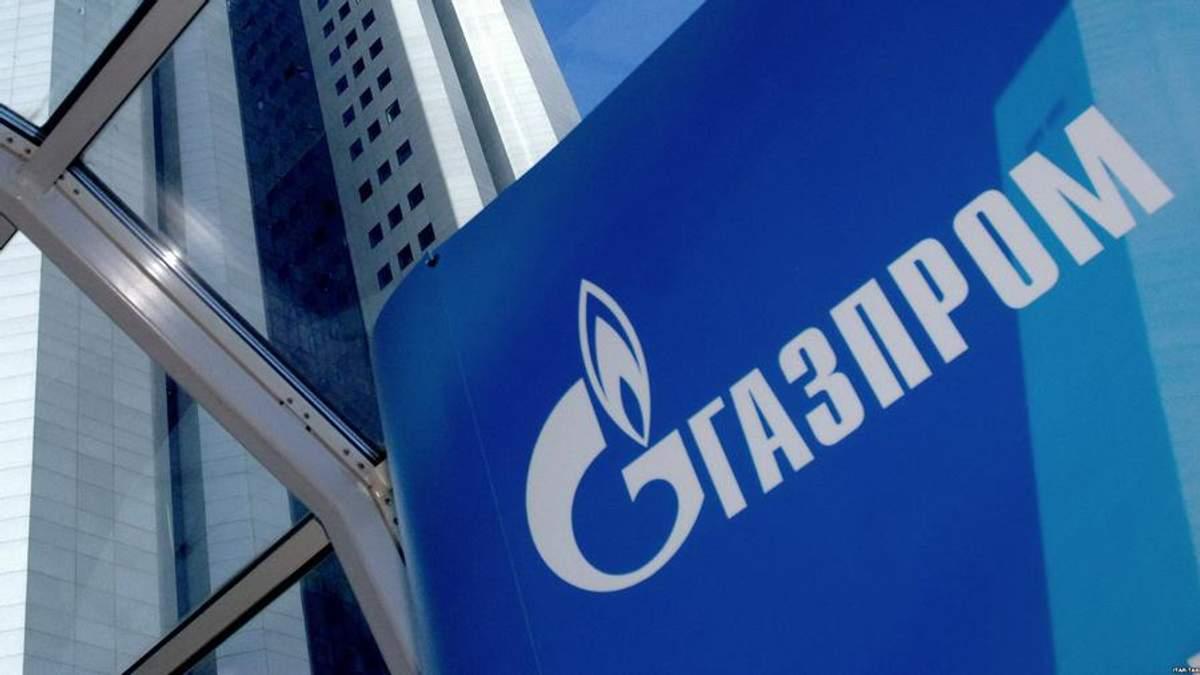 """""""Газпром"""" буде судитися"""