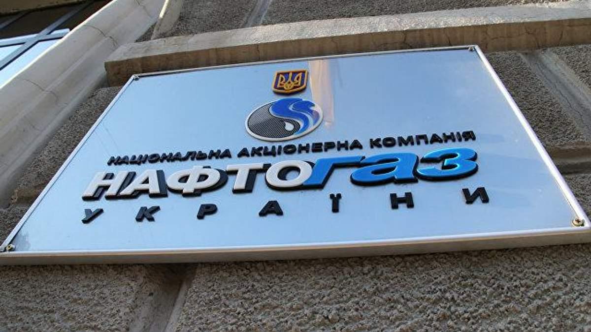 """""""Нафтогаз"""" витратить гроші від """"Газпрому"""" на внутрішнє видобування газу"""