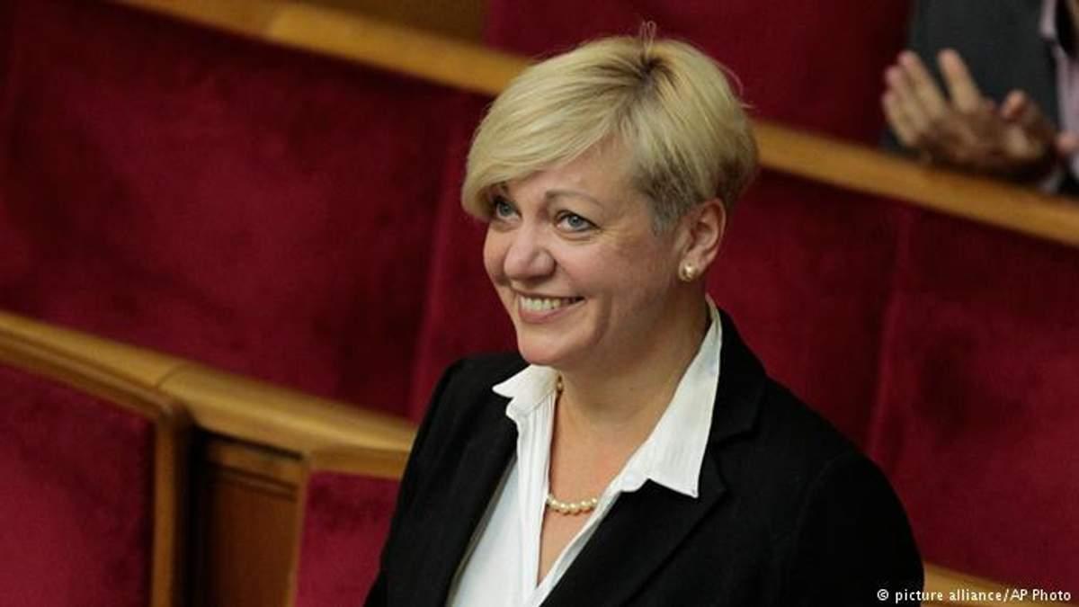 За 2017 год чиновница задекларировала более 83,5 миллиона гривен