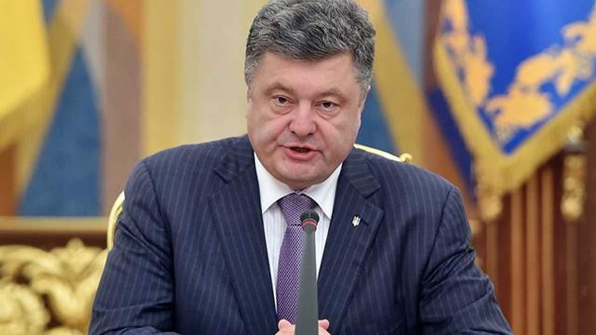 """Порошенко пригрозив """"Газпрому"""" арештом активів та дав відповідне доручення"""