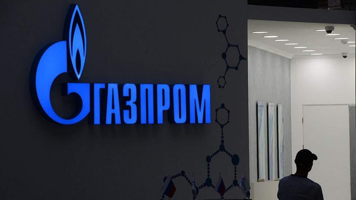 """""""Газпром"""" опустився до рівня """"наперсточників"""", – Клімкін"""