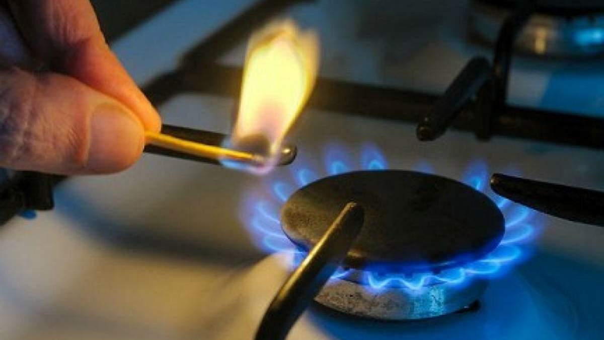 Обмеження споживання газу в Україні: Нафтогаз назвав причини