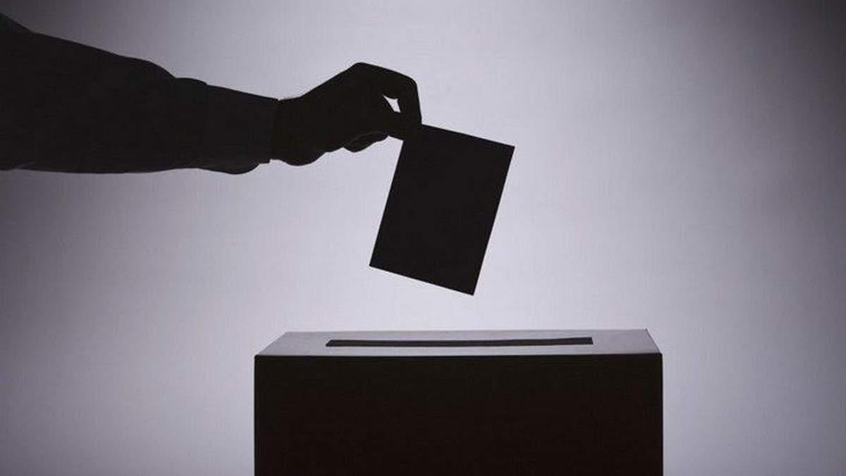 Бути чи не бути дочасним виборам у Верховну Раду в 2018 році?