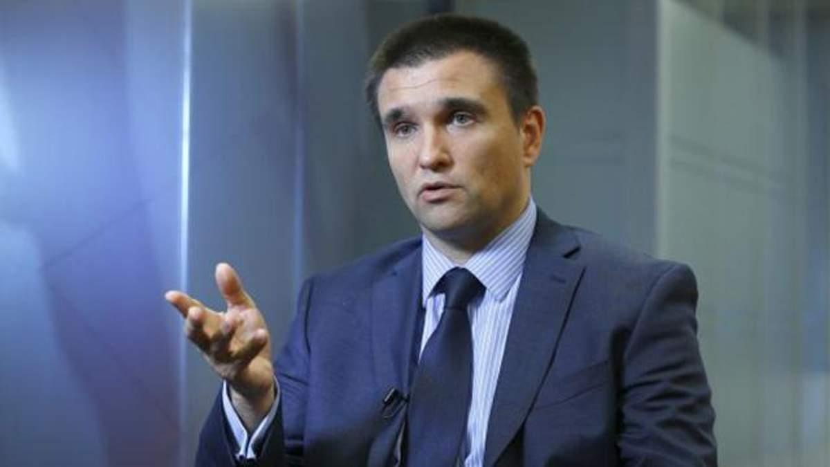 """Клімкін розповів, що українці опинилися під загрозою ув'язнення у Польщі через """"антибандерівський"""" закон"""