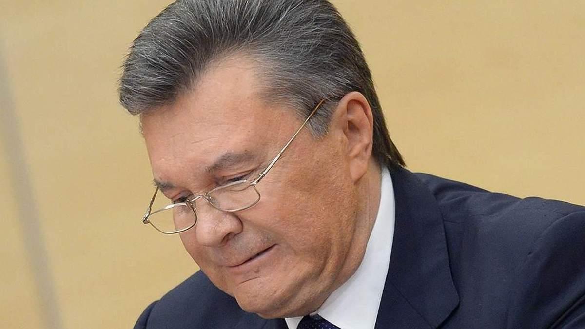 Прес-конференція Януковича: відео