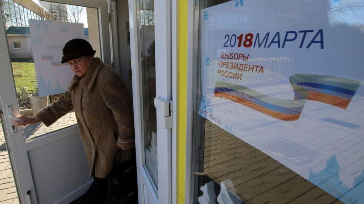 Путіну важлива висока явка у Криму під час президентських виборів-2018