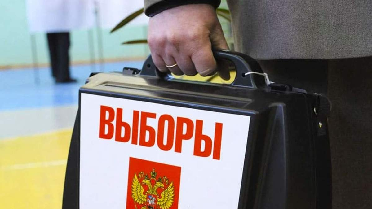 Росія проведе вибори в Криму, навіть не зважаючи на рішучий протест України