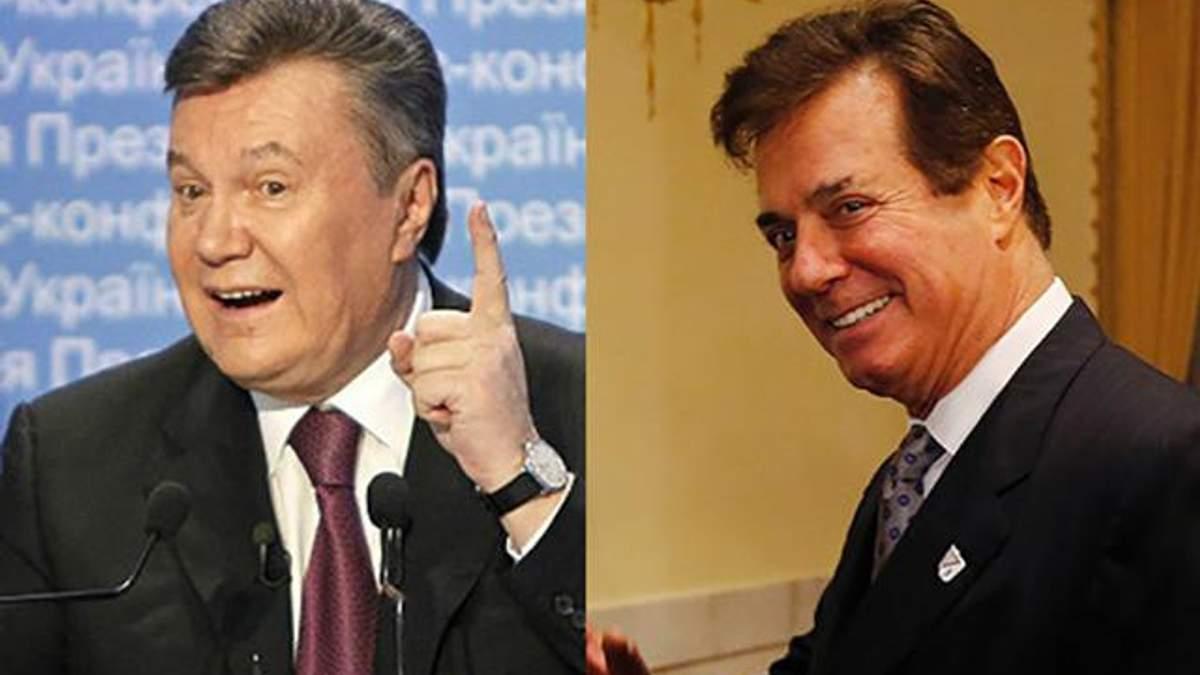 Янукович розповів про свою роботу з Манафортом