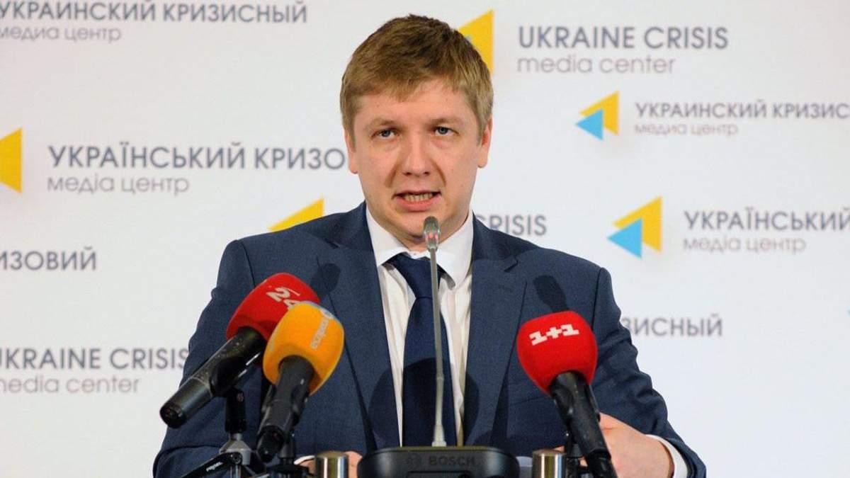 """В """"Нафтогазе"""" попросили украинцев уменьшить использование газа из-за шантажа """"Газпрома"""""""