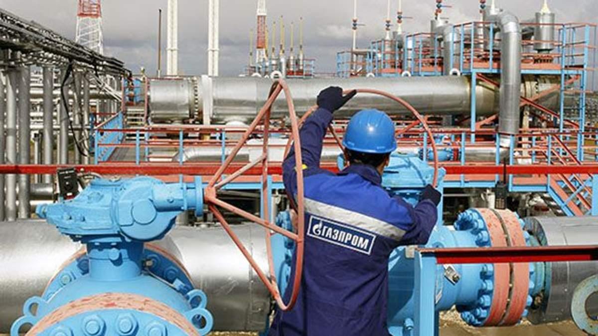 """""""Газпром"""" заявив про термінове розірвання контрактів з """"Нафтогазом"""""""