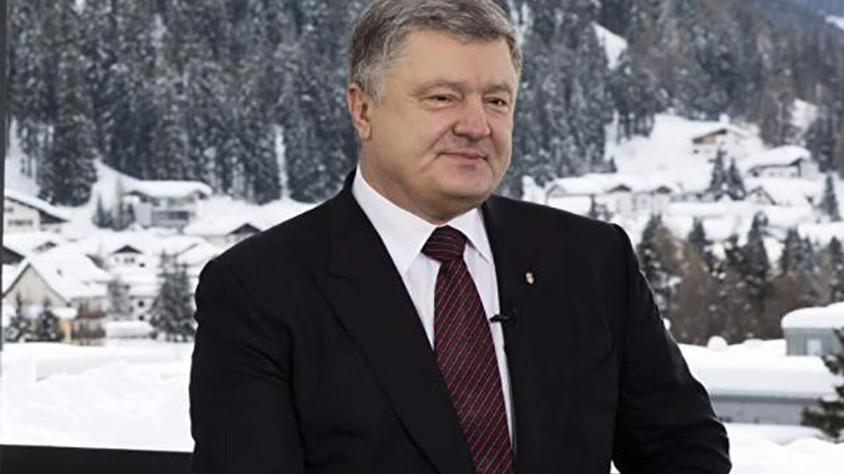 """Порошенко призвал украинцев """"прикрутить"""" отопление в домах"""