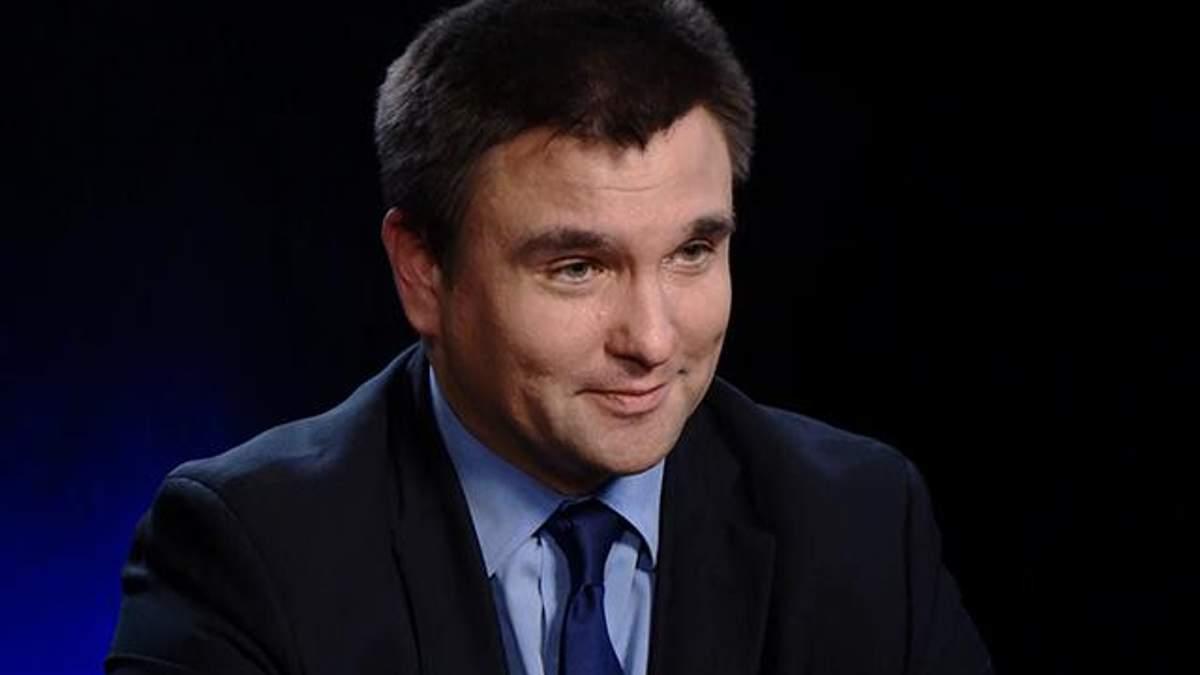 """Климкин сравнил """"Газпром"""" с игроками в покер"""