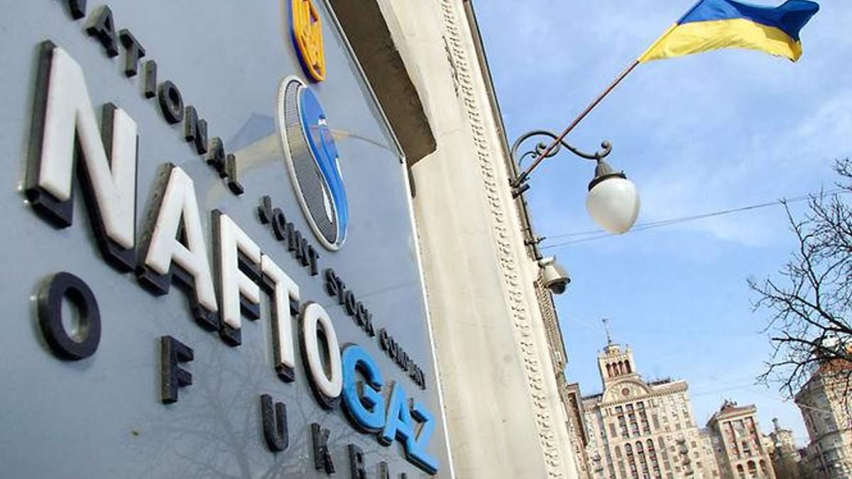 """""""Нафтогаз"""" не отримував від """"Газпрому"""" документів про розірвання контракту"""