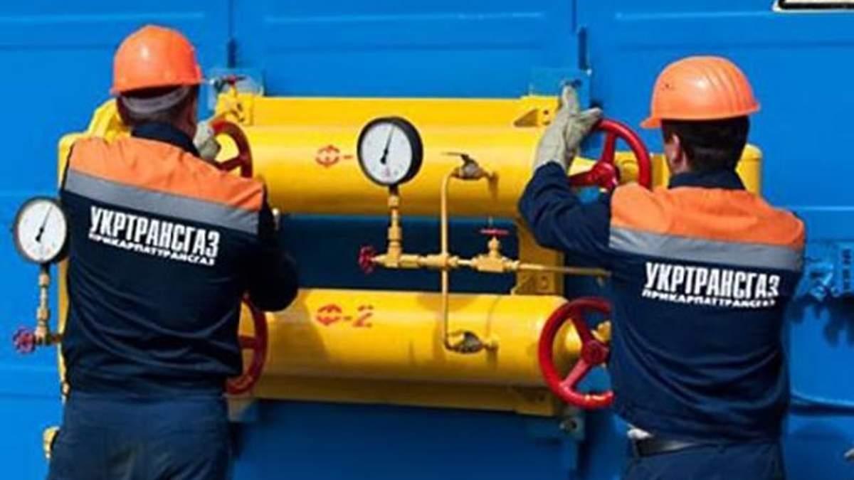 """В """"Укртрансгазі"""" заявили про збереження низького тиску у газопроводах"""