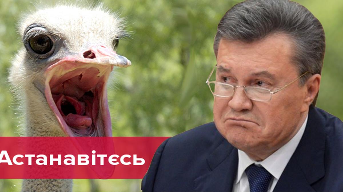 Реакція соцмереж на прес-конференцію у Москві