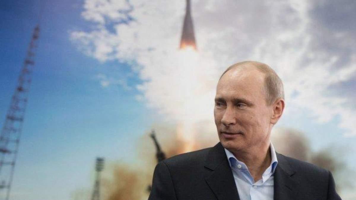 Путін лукавить, коли говорить про випробування надсучасного ядерного озброєння в Росії