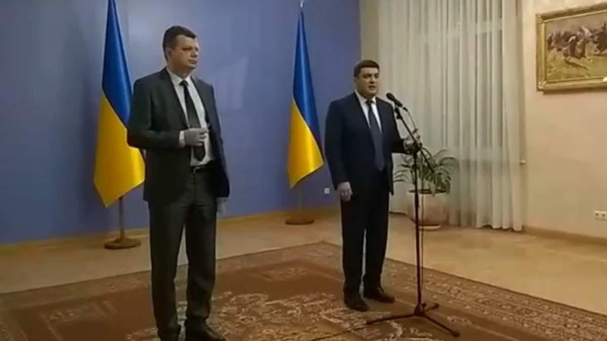 """Гройсман скликає екстрене засідання уряду через """"Газпром"""""""